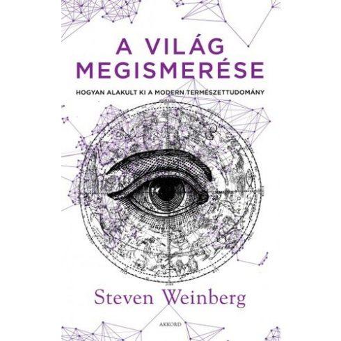 Steven Weinberg - A világ megismerése (új példány)