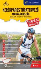 Kerékpáros túratervező - Magyarország (új példány)
