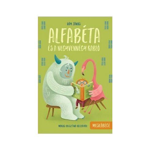 Háy János - Alfabéta és a negyvennégy rabló - meseábécé (új példány)