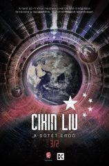 Cixin Liu - A háromtest-trilógia II. A sötét erdő (Előjegyezhető!)