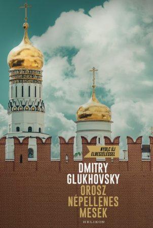 Dmitry Glukhovsky - Orosz népellenes mesék (új példány)